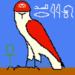 ヒエログリフ10個は日本語で覚えられる!日本と古代エジプトの不思議な偶然♪